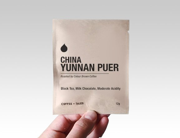 Colour Brown China Yunnan Drip Pack