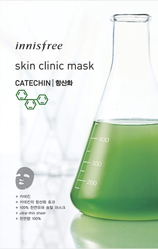 Skin Clinic Catechin Mask