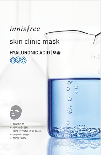 Skin Clinic Hyaluronic Acid Mask