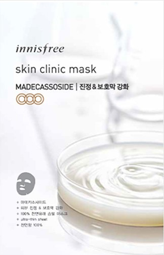 Skin Clinic Madecassoside Mask