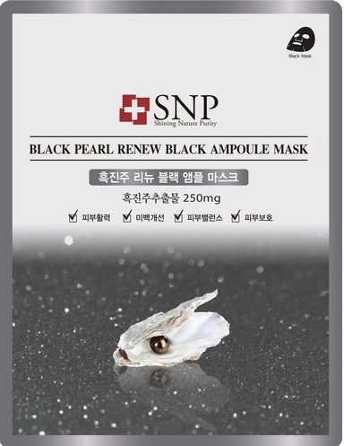 Black Pearl Renew Black Ampoule Mask