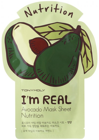 I AM REAL AVOCADO MASK SHEET-NUTRITION