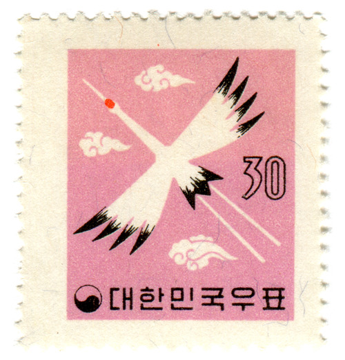 Korean Stamp