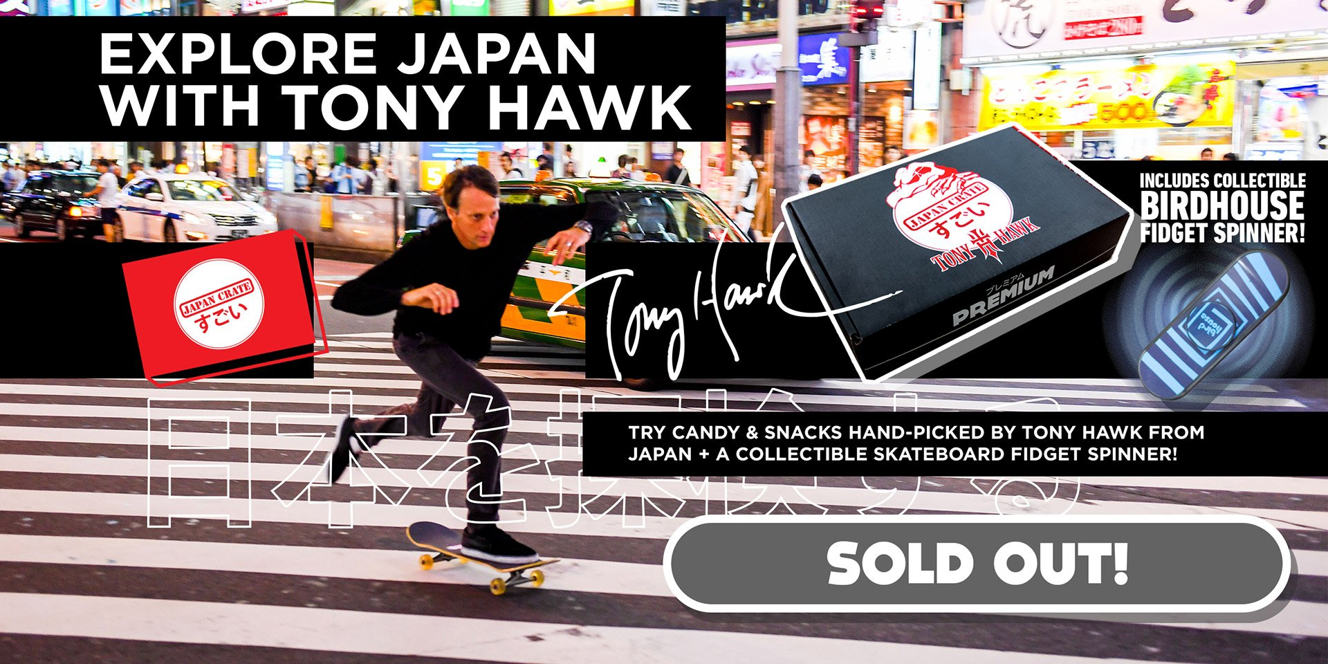 Japan Crate Japanese Candy Delivered Monthly Birdhouse Tony Hawk Pro Model We Flew Skater Snack Fanatic To Tokyo Where He Handpicked Candies For Septembers First Ever Collaboration