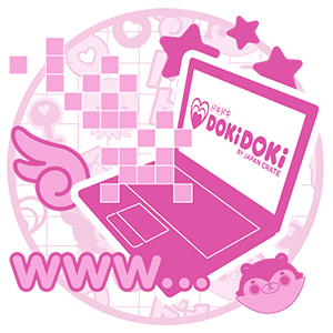 Subscribe to Doki Doki Crate