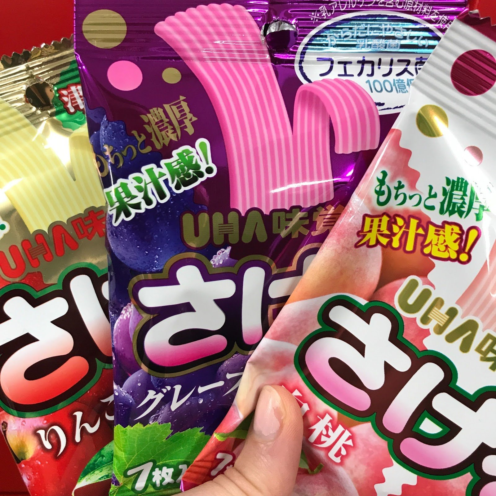 Sakeru Gummy Strips – Japan Crate