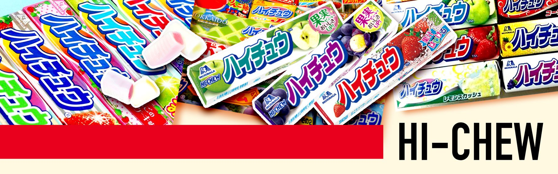 Hi-chew – Japan Crate