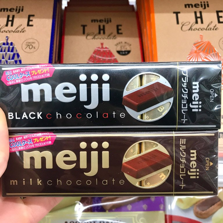 Meiji Black Cholate – Japan Crate