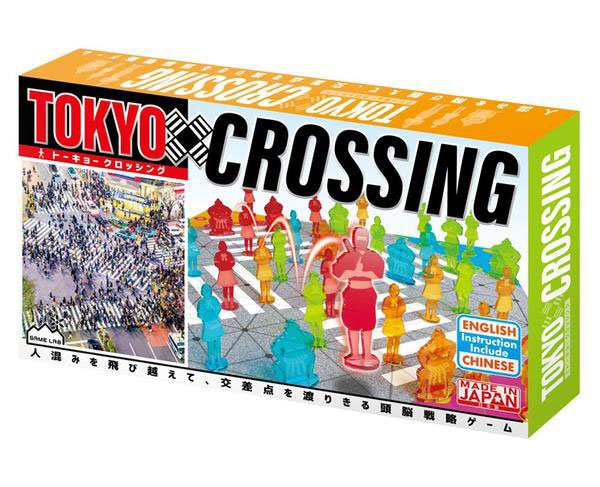 You can see an image of Shibuya Crossing on the box which inspired the game!