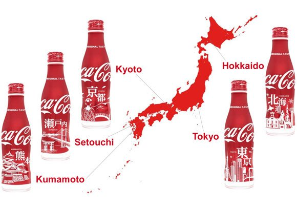 Different cities in Japan have their own Coke bottle design!