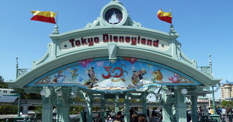 The entrance to Tokyo Disneyland!