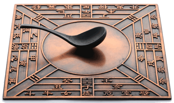Ancient China Inventions